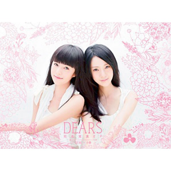 Dears《首张同名EP》