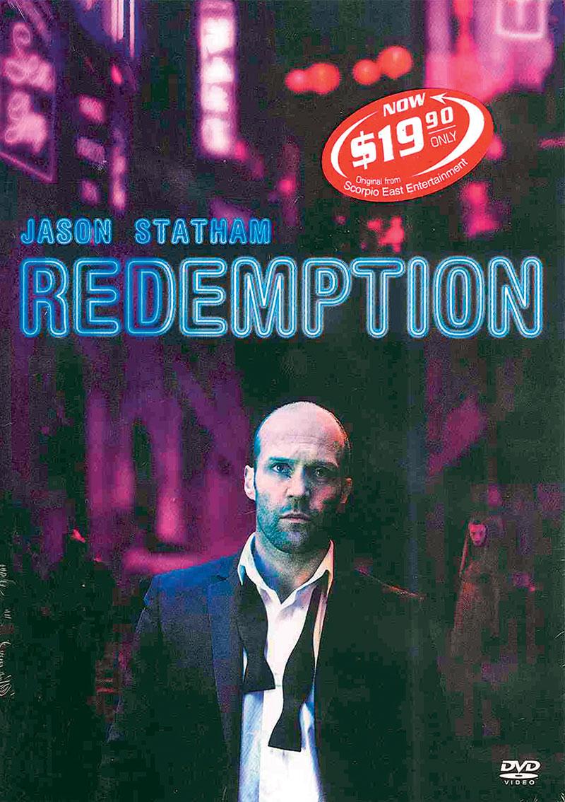 《Redemption》