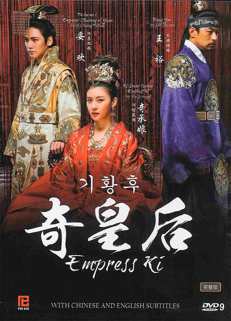 《奇皇后》PG13/Poh Kim