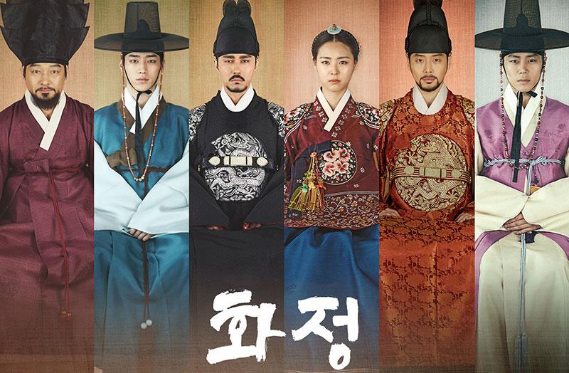 20150427-korean-topic-hwajeong