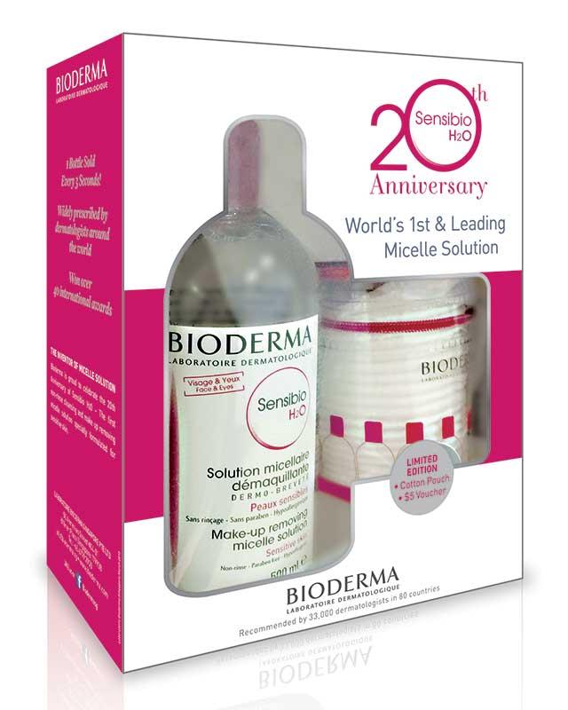 UW+Bioderma 送5盒Bioderma配套 (500ml高效洁肤液+化妆棉)截止日期:9月21日