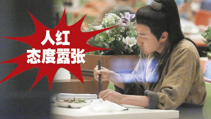 洪永城犯众怒被剧组杯葛,经常和剧本作伴,自己一人吃饭。