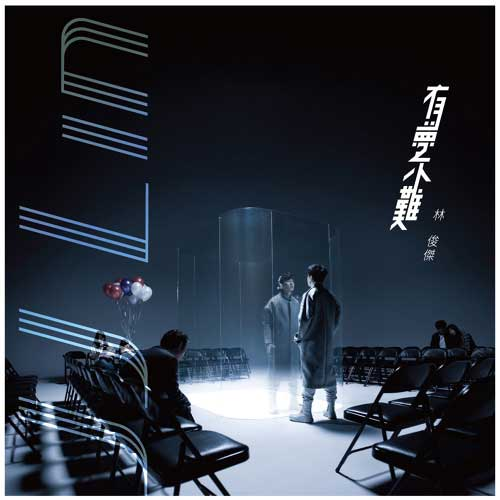 20151228-review-music-jj-main