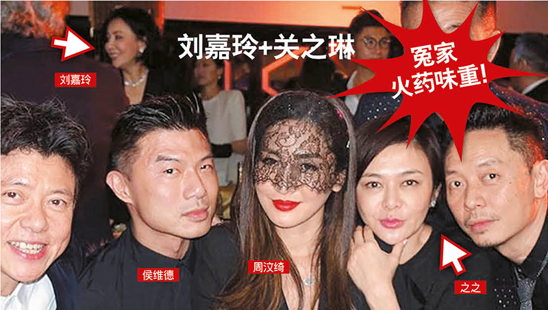 """在交友网站发现黎明干姐姐Ling姐的生日会照片中,刘嘉玲与之之都是同场宾客,但两人全场却互当透明,唯一的""""合照"""",也是因为刘嘉玲在之之后面走过。"""