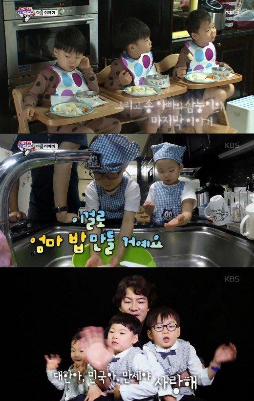 可爱的三胞胎深受观众的喜爱。(KBS)