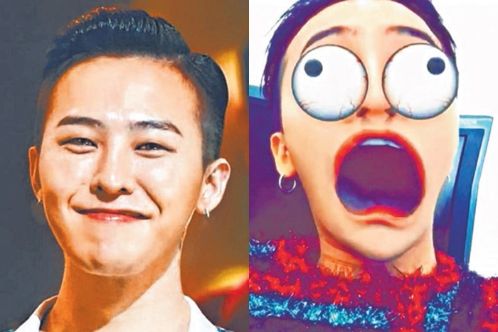 G-Dragon (互联网)