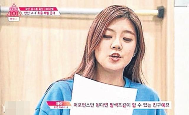 金秀贤同父异母的妹妹金珠娜。(互联网)