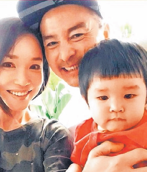 范文芳和李铭顺一家。(互联网)