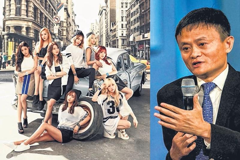 阿里巴巴集团老板马云(右)加盟为SM娱乐股东,当起少女时代(左)和Super Junior和EXO夯团老板。(互联网)