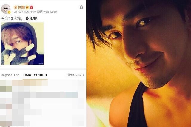 """陈柏霖昨天突然在微博po遮脸比出胜利手势的自拍照,暧昧写道:""""今年情人节,我和她""""。(互联网)"""