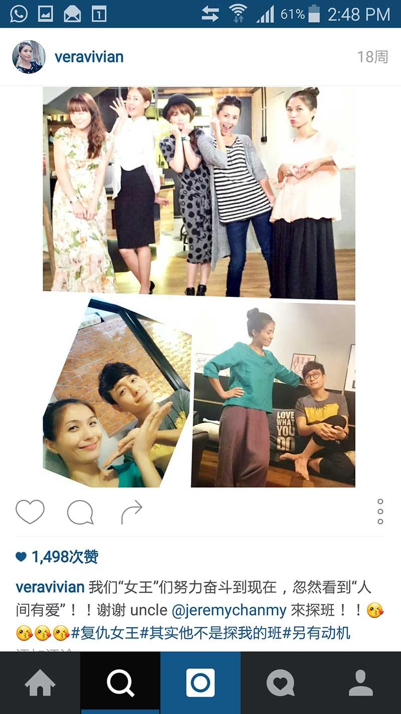 赖怡伶无意间在instagram po图爆料!