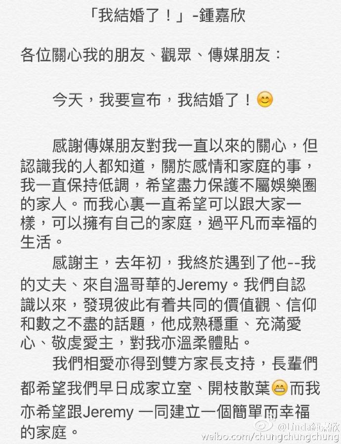 20160224_zhongjiaxin_02