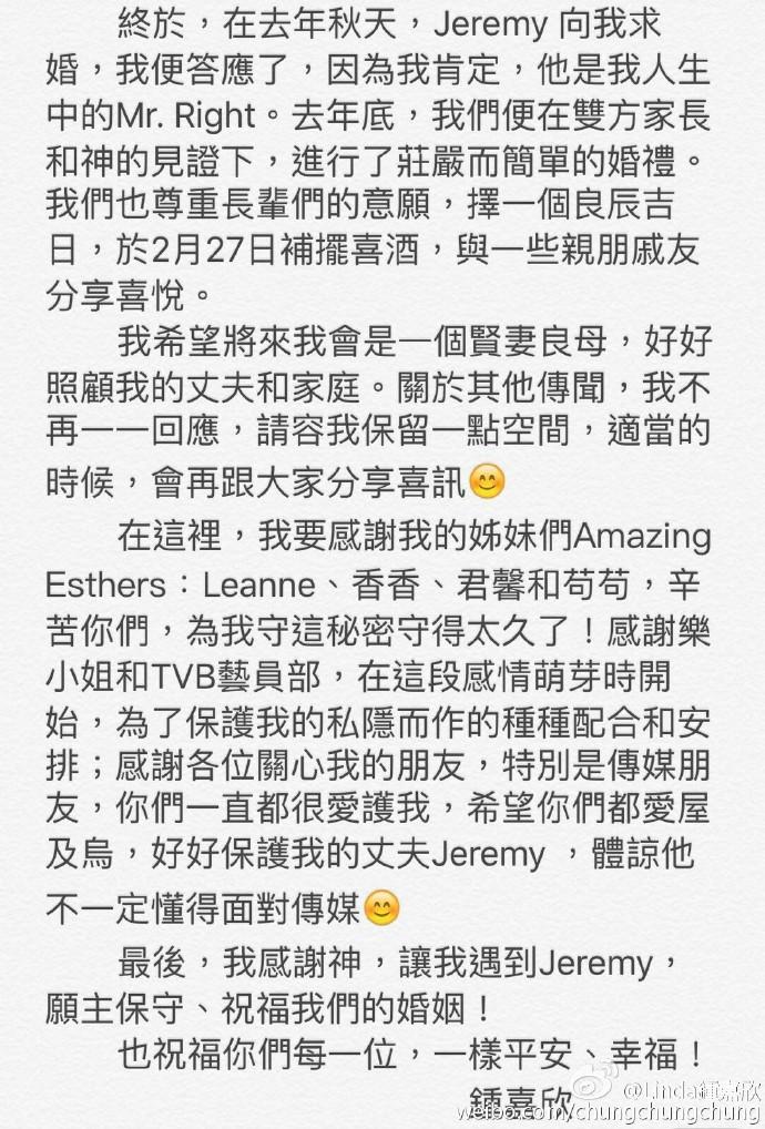 20160224_zhongjiaxin_03