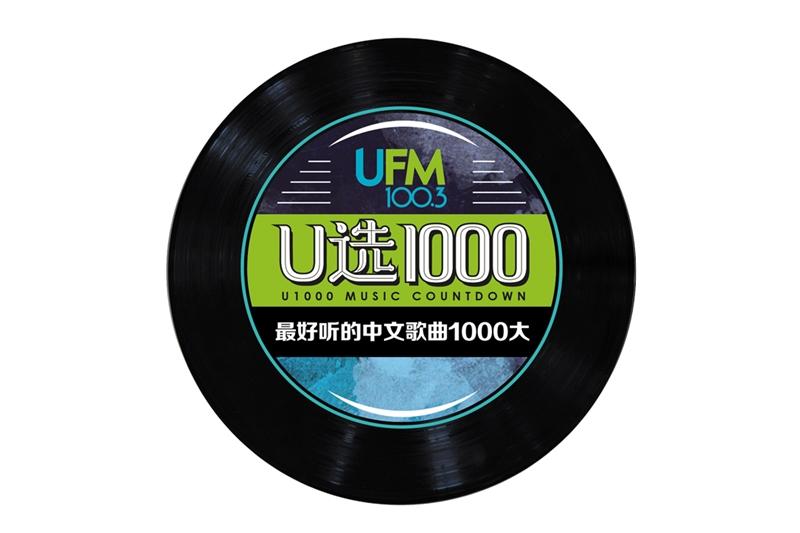 20160227_u1000