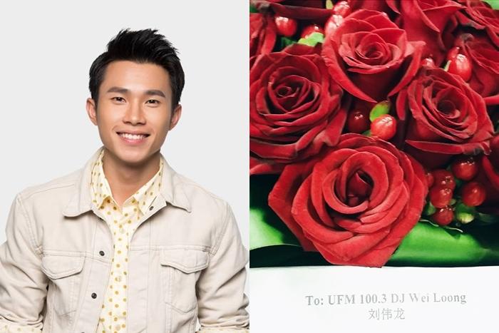 UFM100.3DJ刘伟龙笑说希望粉丝能送早餐,多于送他玫瑰花。(UFM100.3)