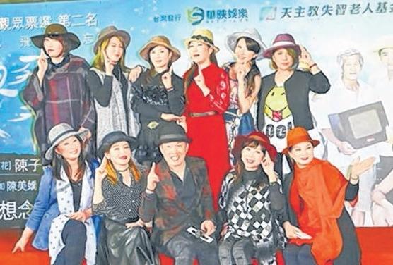 康康(前排左三)带女星撑《想入飞飞》。(互联网)