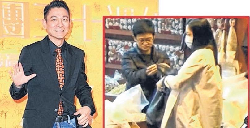 刘德华老婆朱丽倩被拍到大腹微隆。(互联网)