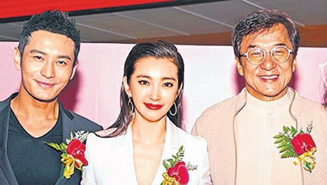 黄晓明(左起)、李冰冰及成龙。(互联网)