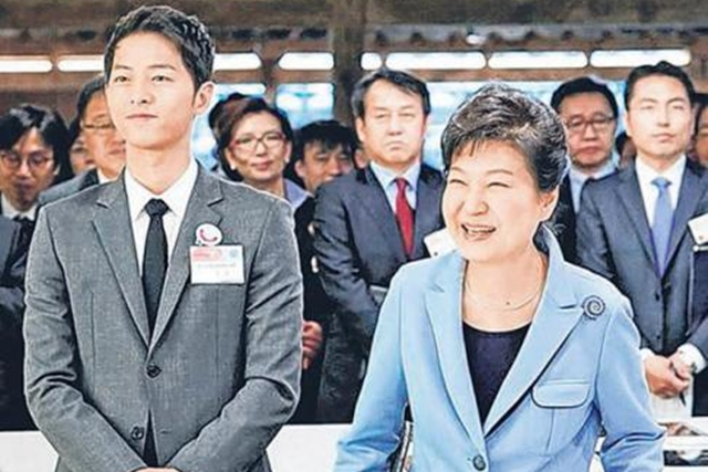 """宋仲基与总统朴槿惠一起出席活动,宛如""""刘大尉""""上身。(互联网)"""