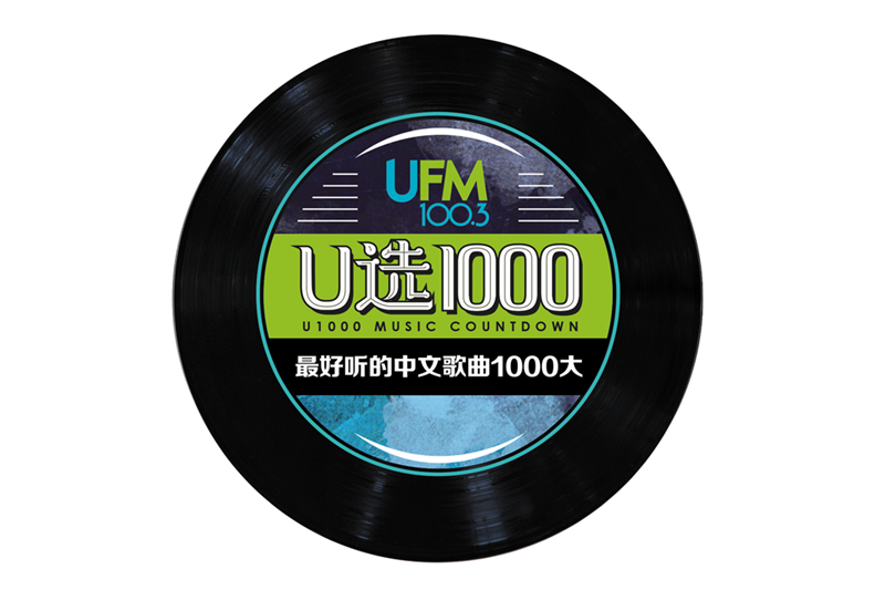 20160414_u1000