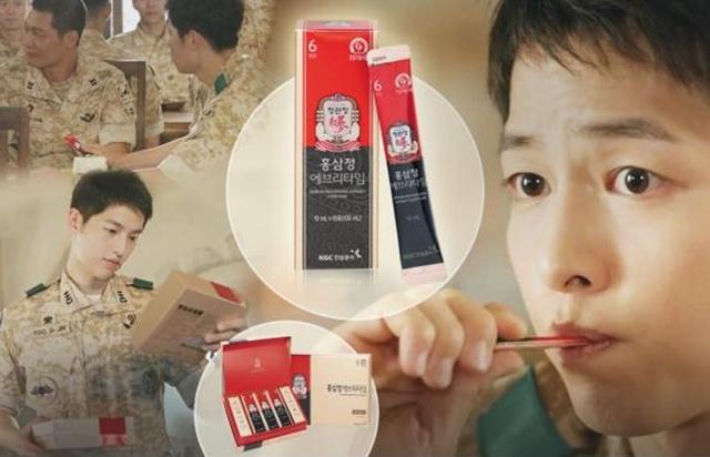 宋仲基在《太阳》多次饮用红参后,产品迅即吸引大批年轻粉丝购买。(互联网)