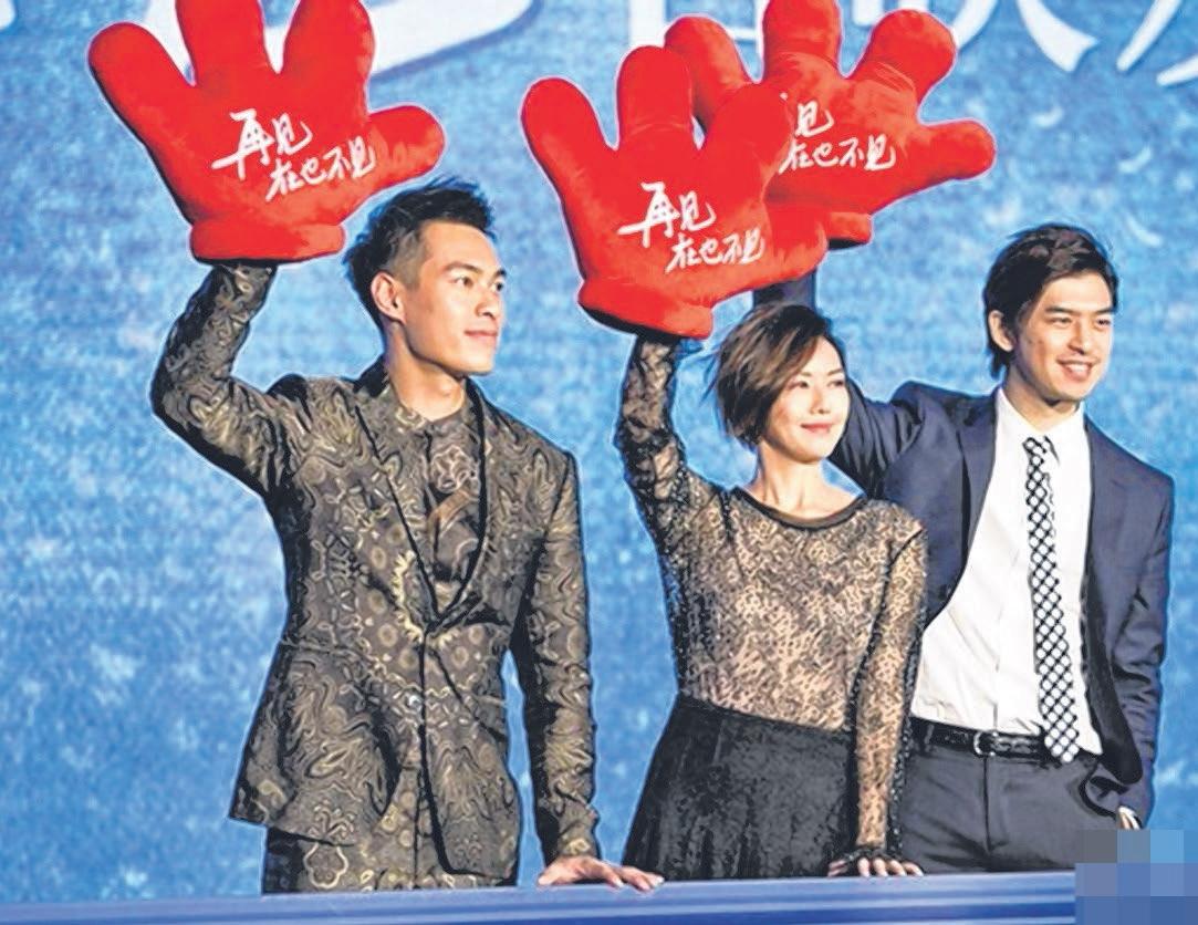 《再见,在也不见》前天在北京首映,为电影献唱的孙燕姿(中)也惊喜助阵。左为杨佑宁,右是陈柏霖。(互联网)