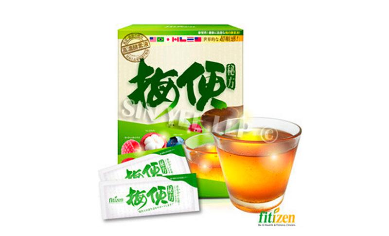 UW+Sin Yee LLP 送13盒 Fitizen梅便秘方 截止日期:5月20日