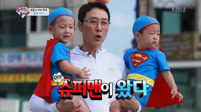 20160530_superman