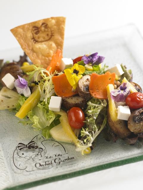 Over The Rainbow Salad