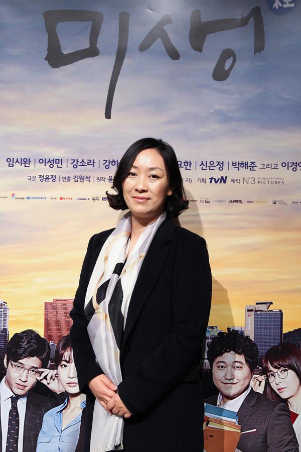 郑允晶编剧。(tvN提供)
