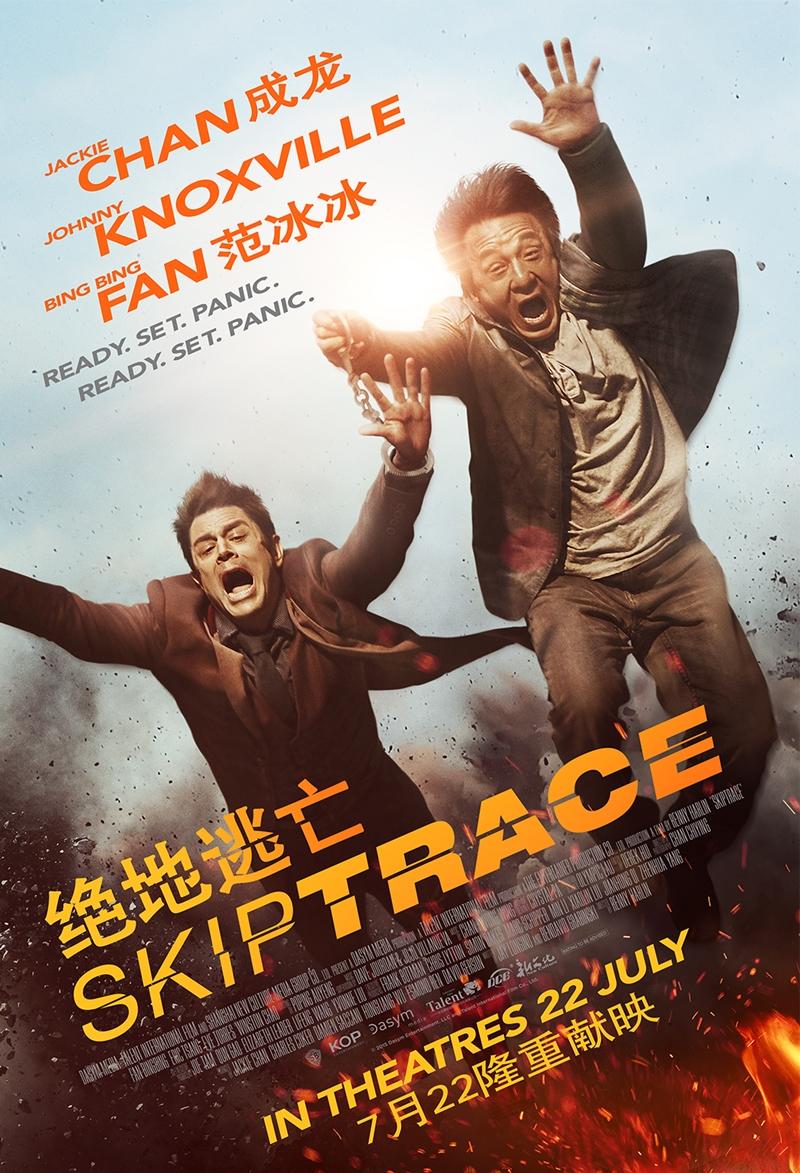 20160705_skiptrace-poster