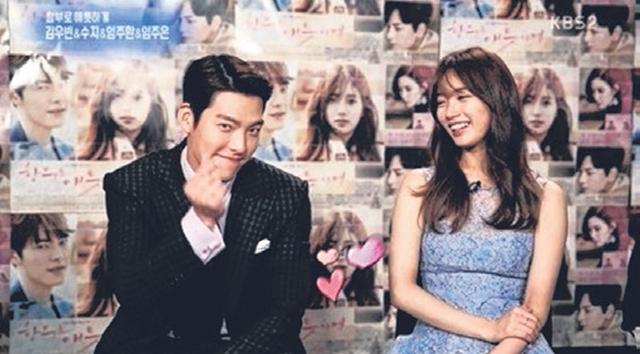 金宇彬(左)与秀智主演的《任意依恋》7月6日首播。(互联网)