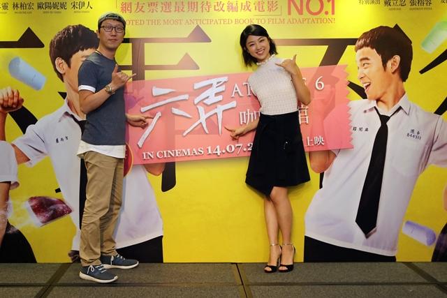 颜卓灵(右)与导演吴子云昨来新为《六弄咖啡馆》造势。(GVP提供)