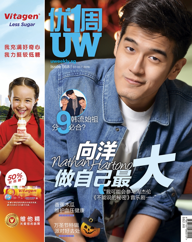 20161021_cover-568