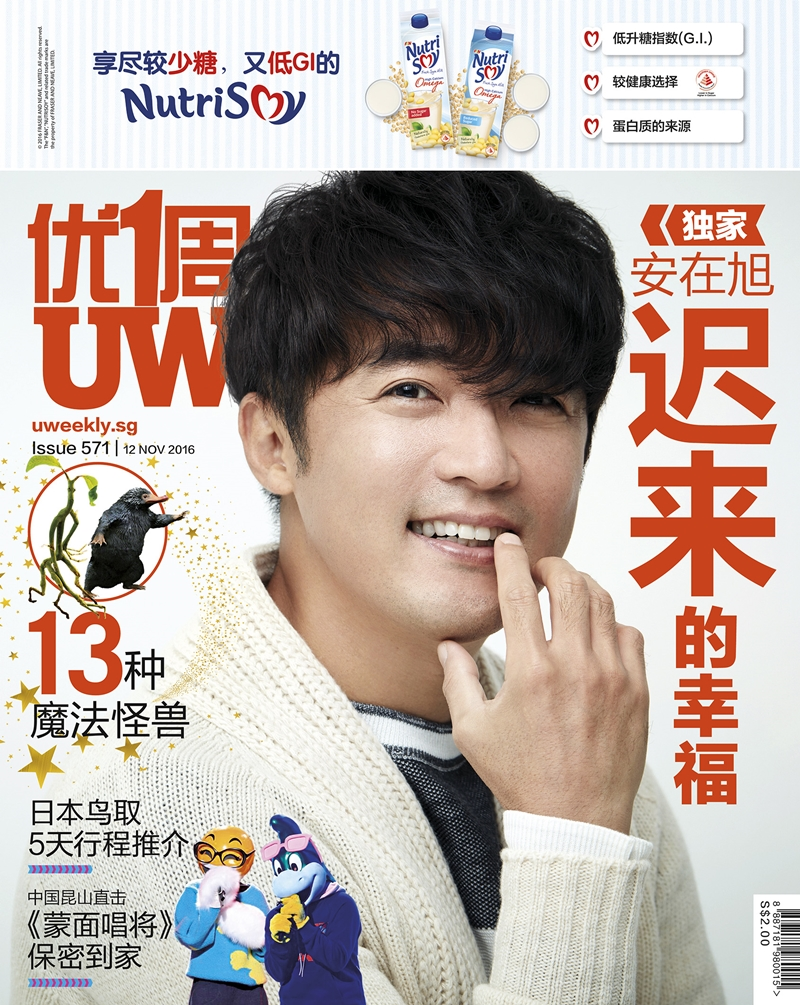 20161111_cover571