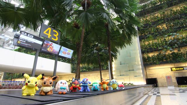(PHOTO: Changi Airport)