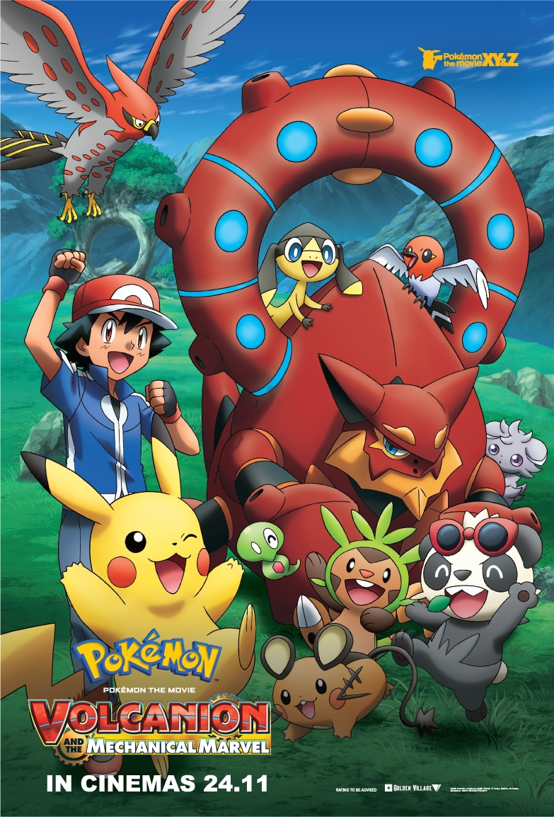20161118_pokemon
