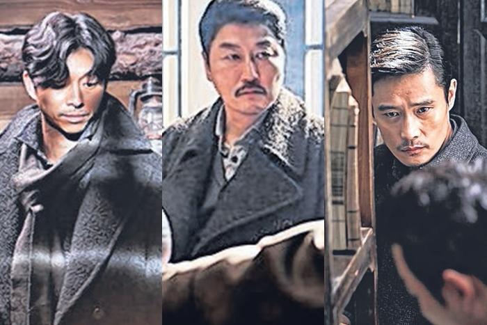 孔侑(左)在新片《密探》中与两大影帝宋康昊(中)及李炳宪首度合作。(互联网)