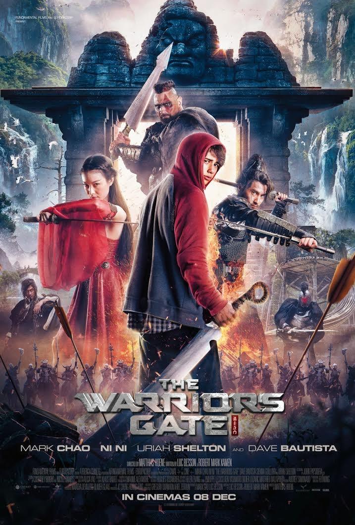 20161123_warriorgate