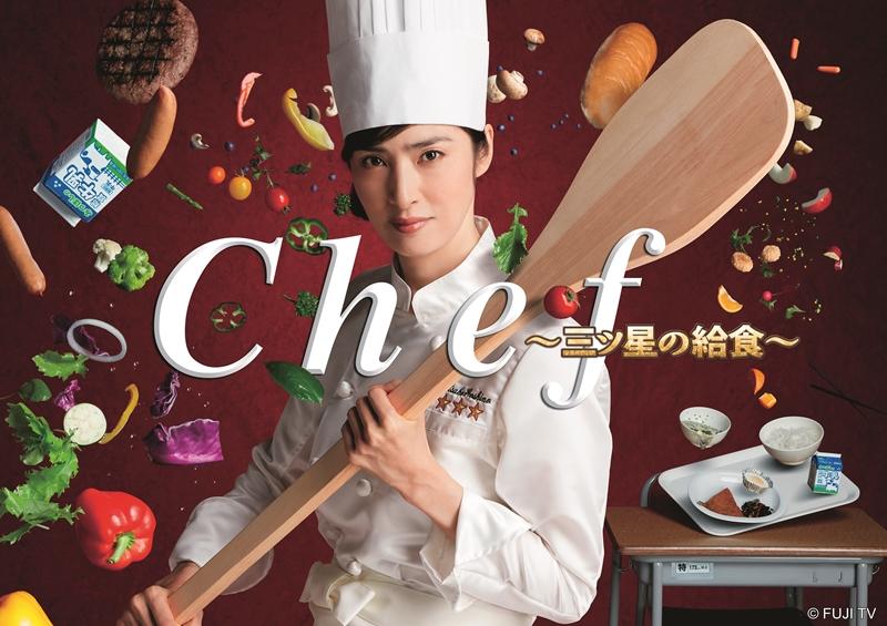 20161201_chef2