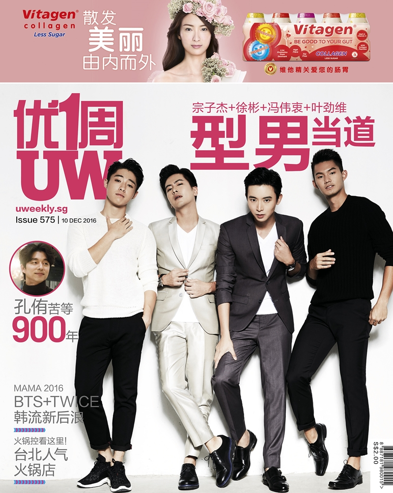 20161207_cover-575-noontalk