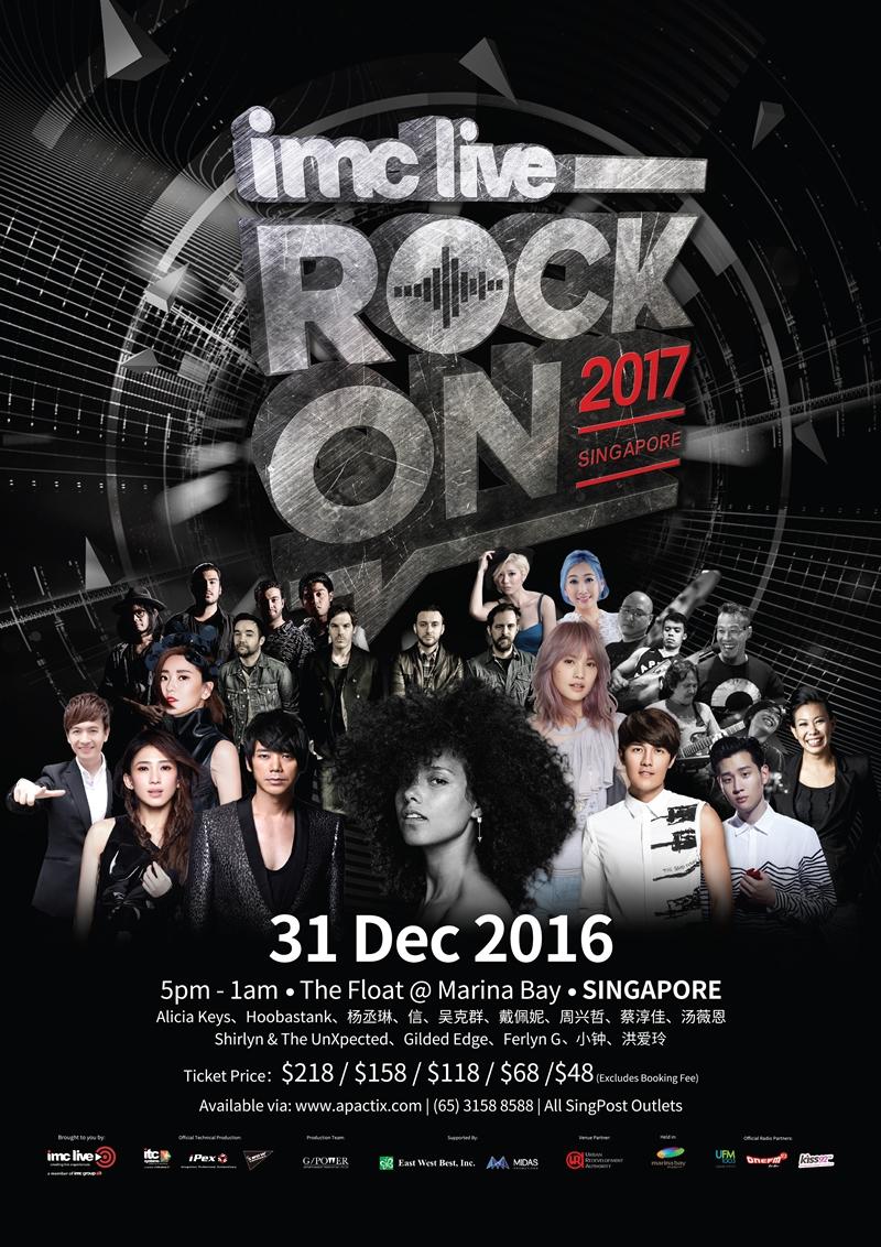 20161214_rockon