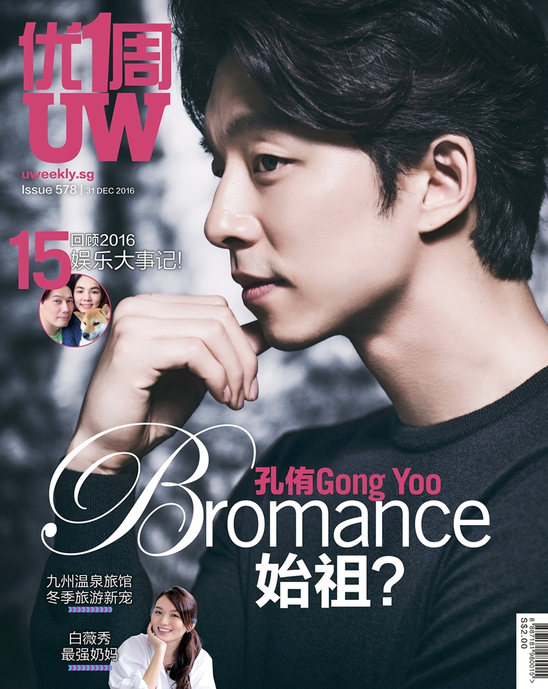 20161228_cover-578