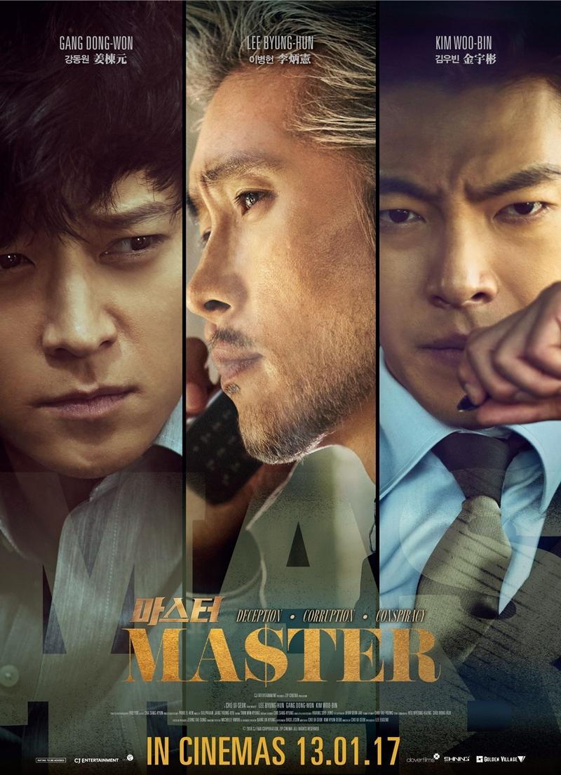 20161230_master