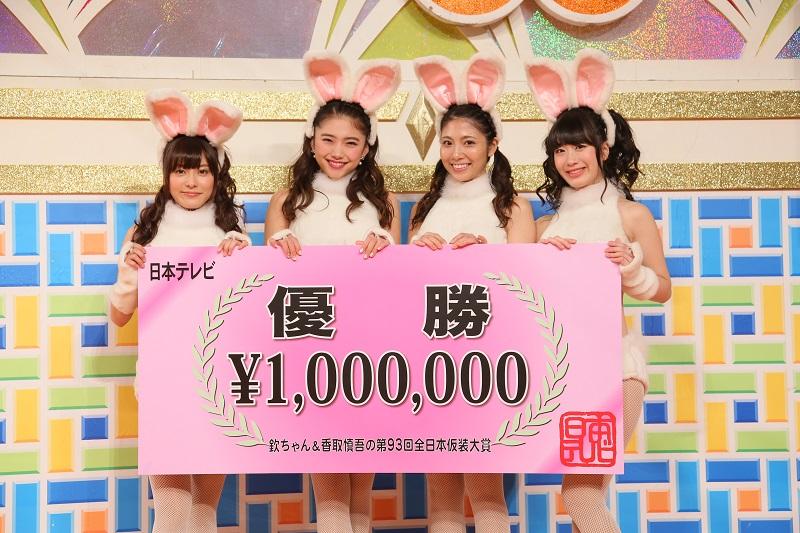 Photo/GEM+Nippon TV