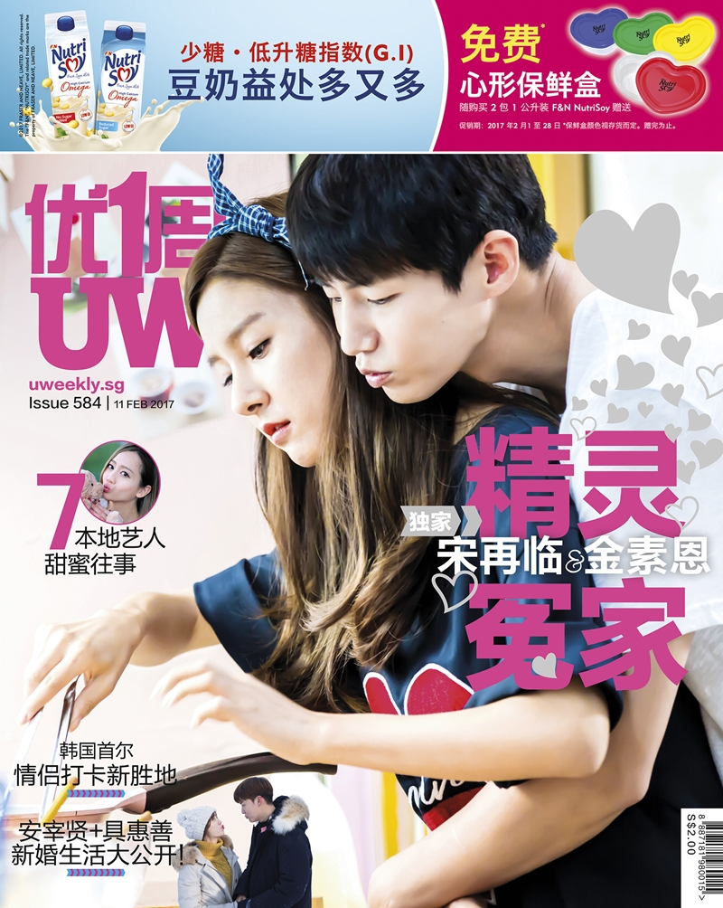 20170208_cover584