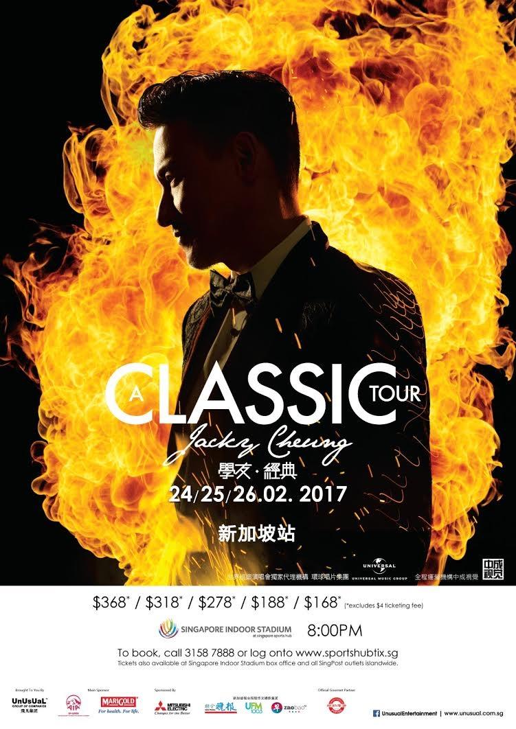 20170213_Jacky-poster