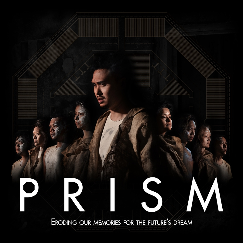 20170213_Prism