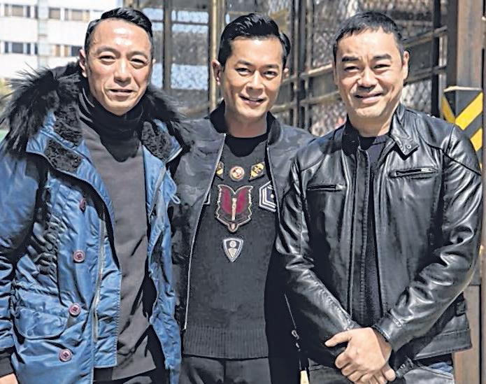 姜皓文(左起)、古天乐和刘青云,从幕前走到幕后。(互联网)