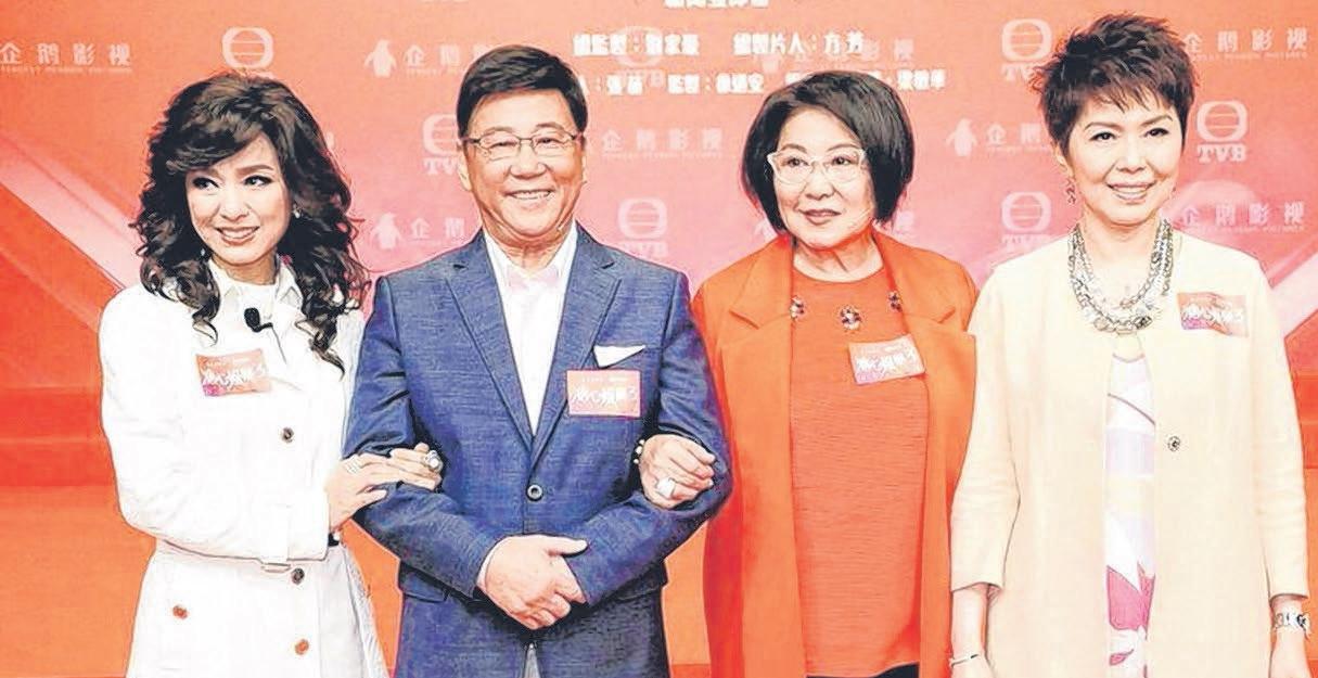 《溏心风暴3》原班底米雪(左起)、夏雨、李司棋和关菊英继续斗戏。(互联网)
